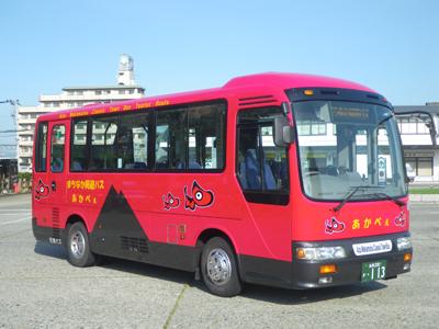 bus-img1