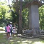 入の峰墓所